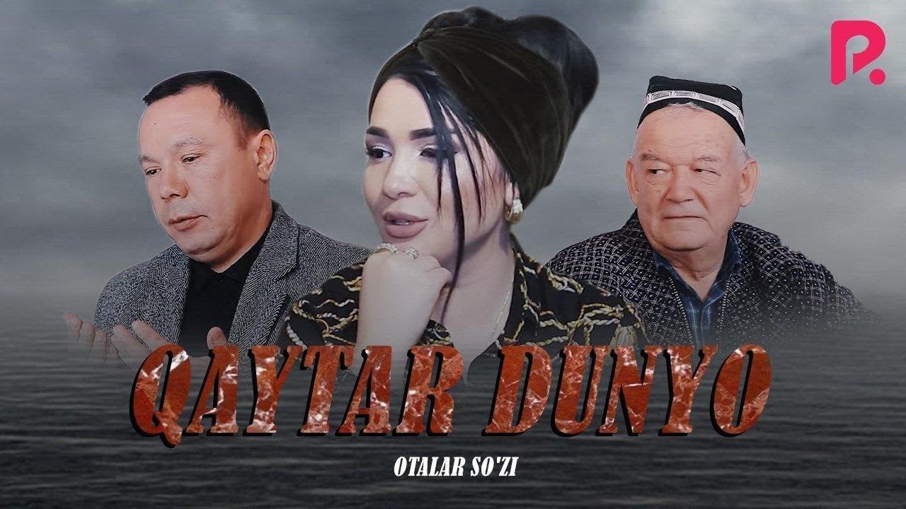 Otalar so'zi - Qaytar dunyo | Оталар сузи - Кайтар дунё (Nima uchun?) #UydaQoling