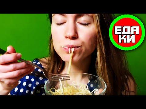 Макароны Pasta ZARA ☕ вкусная дегустация