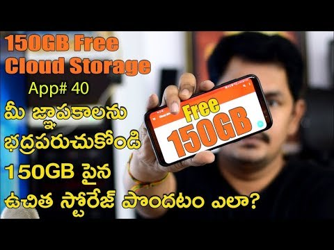 150Gb Free Cloud Storage || in Telugu || Tech-Logic