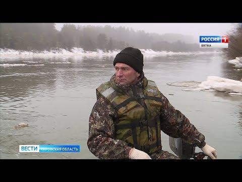 Вести. Кировская область (Россия-1) 10.12.2019(ГТРК Вятка)