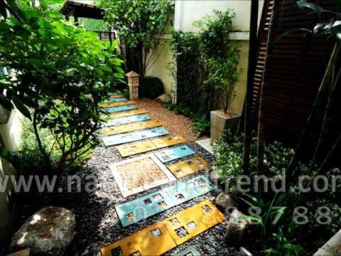 ไอเดียแต่ง บ้านและสวน จัดสวน สวยๆ