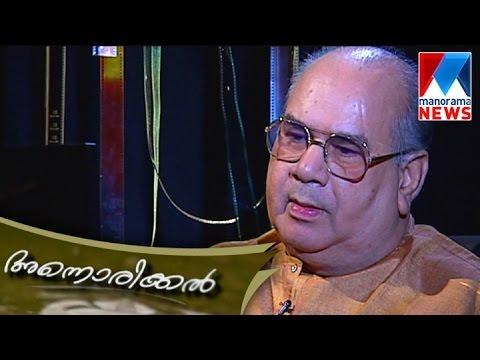 Annorikkal | Paravoor Bharathan | Manorama News