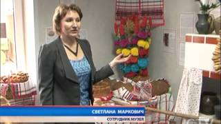 видео Музей хлеба (Болгар)