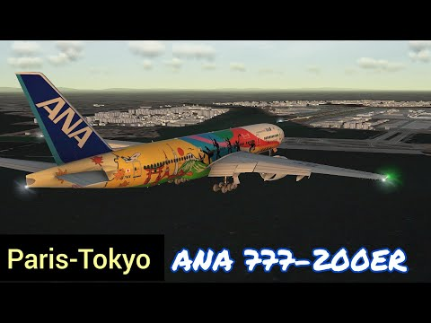 Unrealistic gate   Paris (LFPG) to Tokyo-Haneda (RJTT)   ANA Boeing 777-200ER   RFS
