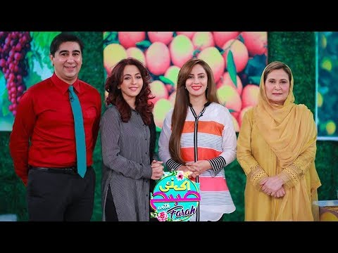 Ek Nayee Subah With Farah - 11 April 2018 - Aplus
