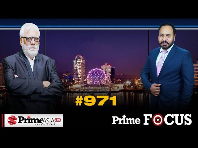 Prime Focus (971) || ਖੇਤੀ ਕਾਨੂੰਨਾਂ ਨੇ ਬਦਲੇ ਪੰਜਾਬ ਦੇ ਸਿਆਸੀ ਸਮੀਕਰਨ