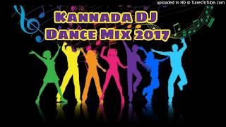 Kannada DJ nonstop Dance mix 2017