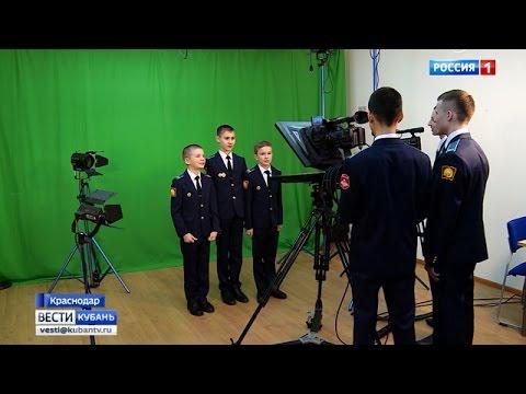 Краснодарский кадет мечтает стать военным оператором
