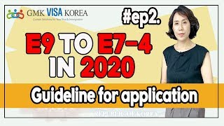 How to apply for E7-4 visa? - 2020 E7-4 selection criteria ' 2nd section' HD
