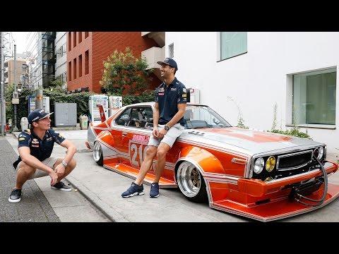 Daniel Ricciardo, Max Verstappen and the Kaido Racer