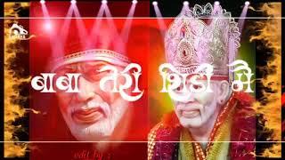 Diwana tera aaya baba tari shirdi mey 🙏🙏🙏🙏🙏