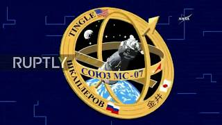 Video LIVE: Expedition 54-55 boards International Space Station download MP3, 3GP, MP4, WEBM, AVI, FLV Februari 2018