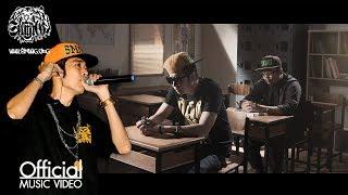CP สมิง-กวีลายกนกFeat.EDIT ROOM [Always to be love king]mixtape offcial music video