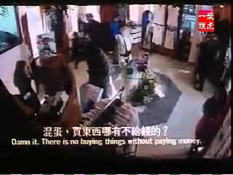 NICKY WU  Funny  'Underwear Robbery' ENG SUB