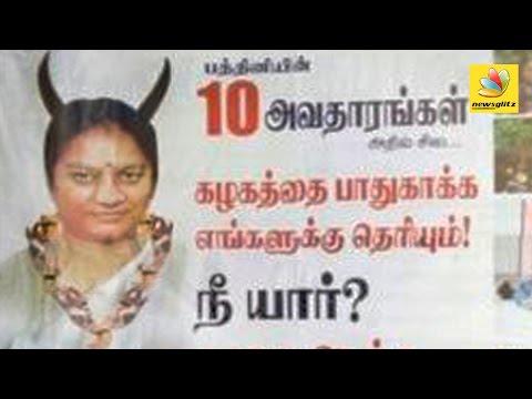 ADMK publicly humiliates Sasikala Pushpa | Hot Tamil Nadu News