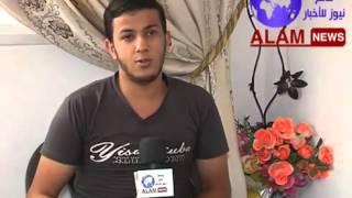 الشاب المتهم بتفجير فرنسا وهو موجود بغزة