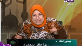 داعية إسلامية: يجوز للأم حضانة «طفلها» بعد زواجها برجل آخر