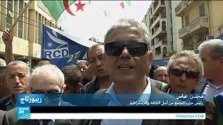 الجزائر: مظاهرات في ذكرى انتفاضة منطقة القبائل ضد الحكومة المركزية
