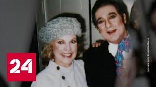 Известного оперного певца Пласидо Доминго обвинили в сексуальных домогательствах - Россия 24