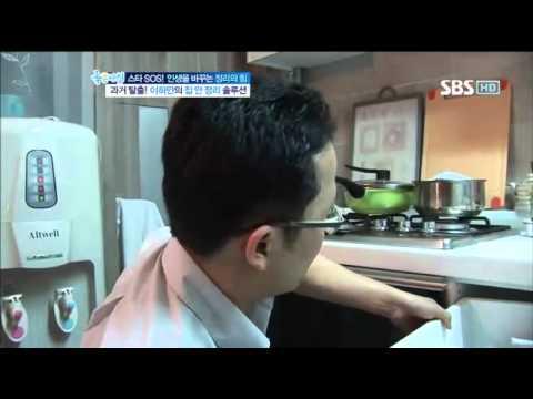이하얀 집공개 #3