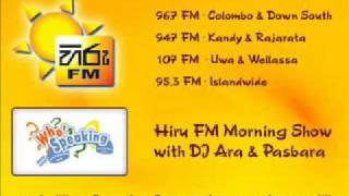 Hiru FM - Who's Speaking - Dennatama Ahenne ne