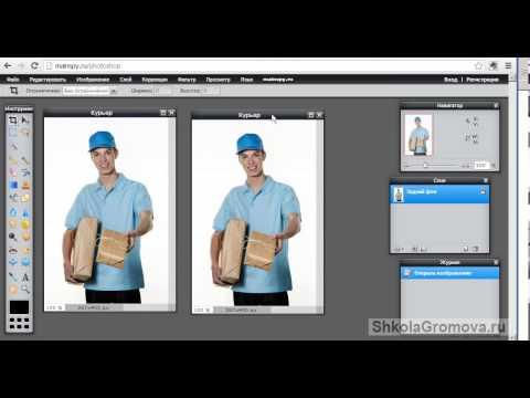 Как улучшить качество фотографии с помощью бесплатного сервиса