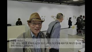 [탑골미술관] 미술로 꿈꾸고 소통하는 어르신의 복합문화…