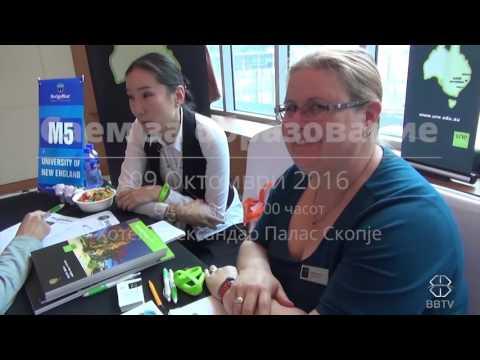 Education Expo Macedonia October 2016