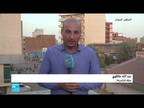 عبد الله ملكاوي: المتظاهرون السودانيون يشككون في نوايا المجلس العسكري  - نشر قبل 3 ساعة