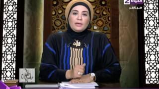 آراء العلماء في حكم استئذان المرأة زوجها لأداء الحج .. فيديو
