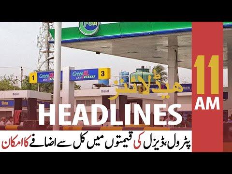 ARYNews Headlines | 11 AM | 30th APRIL 2021