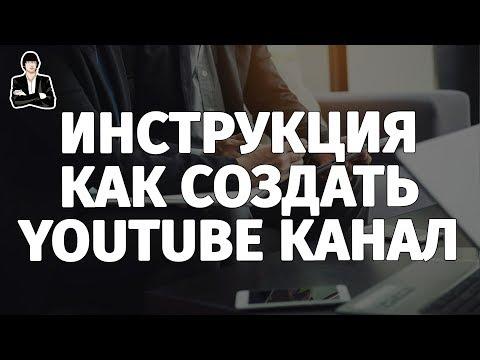 Быстрая и бесплатная накрутка подписчиков в Youtube онлайн