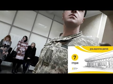 TVgolosnaroda: НАБУ. День открытых (не для всех!) дверей