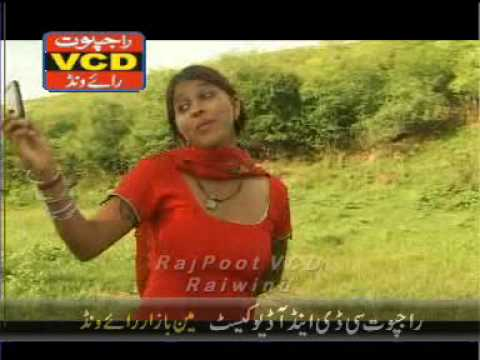 Mewati Song  Mero Number Dekh K Brought By Mubeen Meo  Sambrial Sialkot