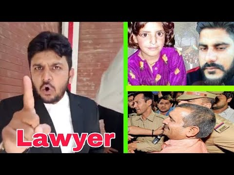Justice for Asifa || वकील,, Shaan Illahi Turky Angry Reaction.