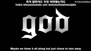god (지오디) - 우리가 사는 이야기 (The Story Of Our Lives) feat. 메건리 (Megan Lee) [Eng Sub + Han + Rom] Mp3