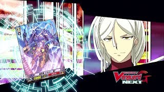 [TURN 49] Cardfight!! Vanguard G NEXT Official Animation - Battle of the Brothers