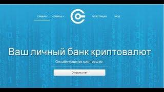 Про 1wm kz.Вот обзор обменника,покупка, как сделать обмен валют онлайн с 1wm kz