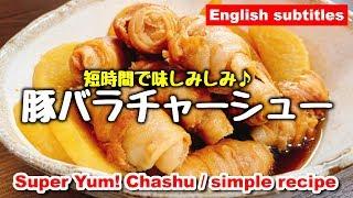 Pork roast pork | Kottaso Recipe's recipe transcription