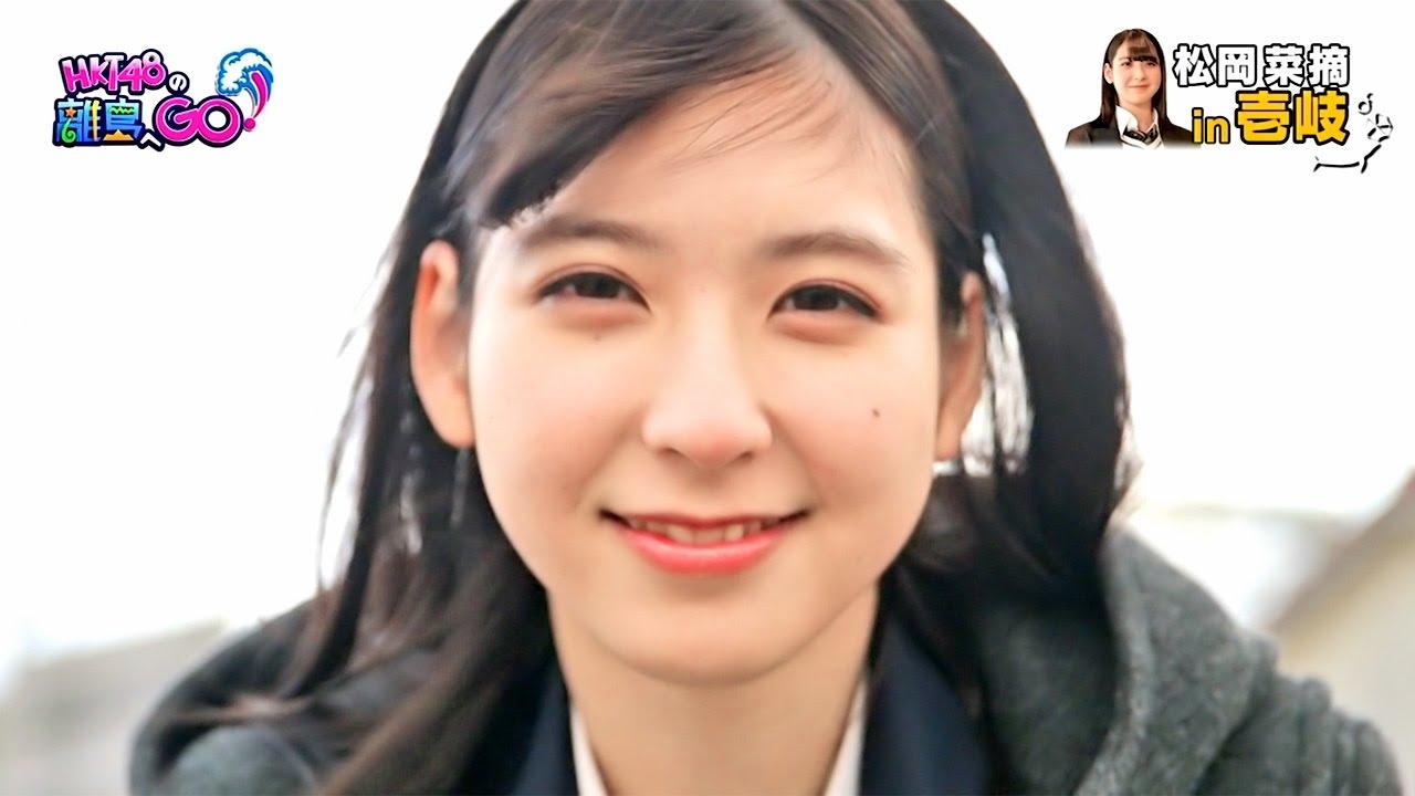 HD】 HKT48の離島へGO! #02 2017...