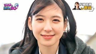 "02 2017.01.14 ON AIR (Tokyo) ""HKT48 no Rito e GO!"" Video specific..."