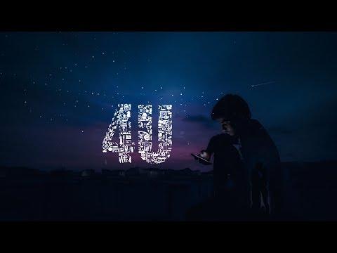"""""""4u""""- a short film by lollipop creations"""