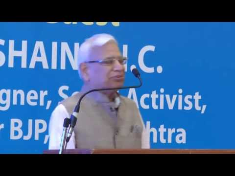 A glimpse of speech by personalities who Bombay Industries Association BIA