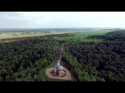 Phantom 3 - Церковь Игнатия Богоносца, Валуйки
