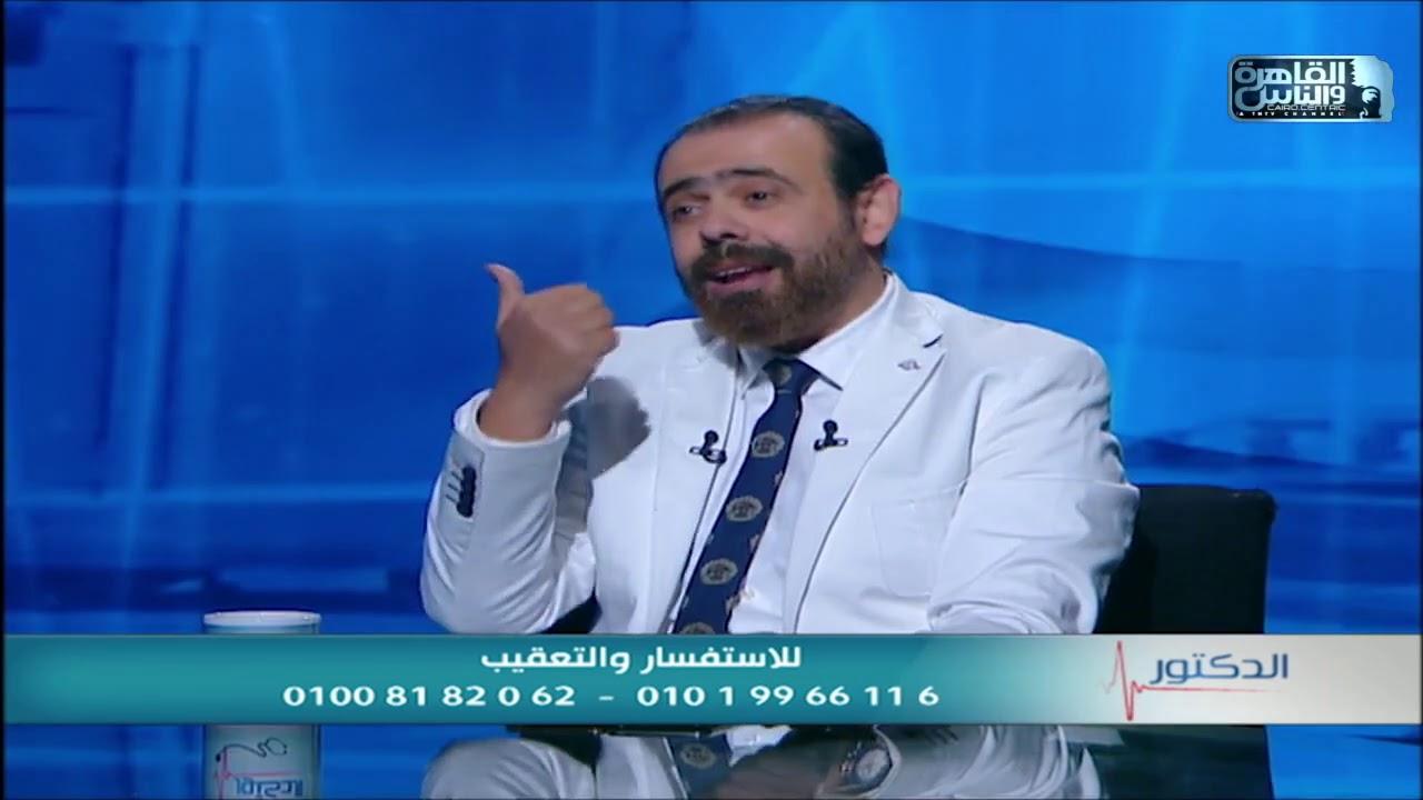 الدكتور   اللمسات الفنية فى عالم تجميل مع دكتور نور الدين مصطفى