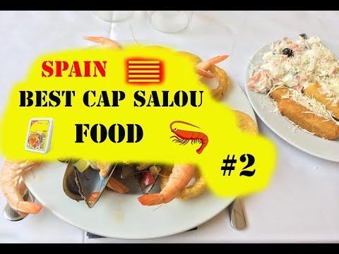 Испания 2018 , Best Cap Salou #2, Питание в ресторане отеля
