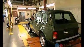 20 лет с начала сборки LADA 4x4 5D ВАЗ-2131