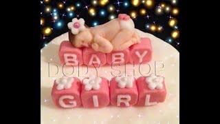 أغنية السبوع -  للبنت -  baby shower - girl