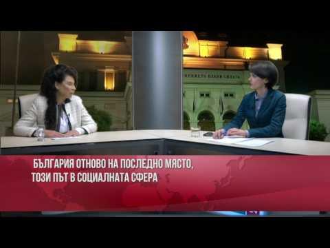 Д-р Султанка Петрова - България е на последно място в социалната сфера