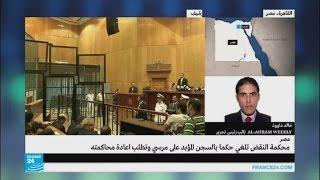 محكمة النقض تطالب بإعادة محاكمة الرئيس السابق محمد مرسي